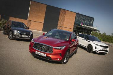 Сравнительный тест Audi Q5, Infiniti QX50 и Range Rover Evoque: три по двести пятьдесят