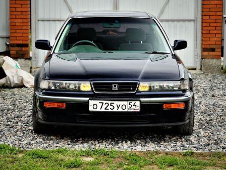 Honda Vigor 1992 - отзыв владельца