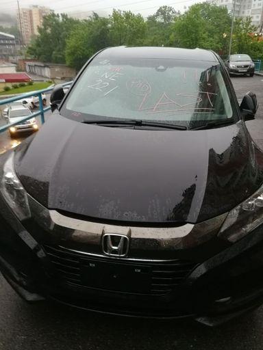 Honda Vezel, 2017