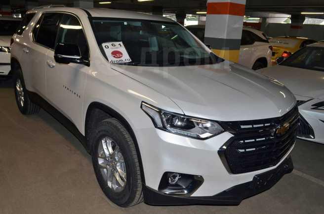 Chevrolet Traverse, 2020 год, 3 530 000 руб.