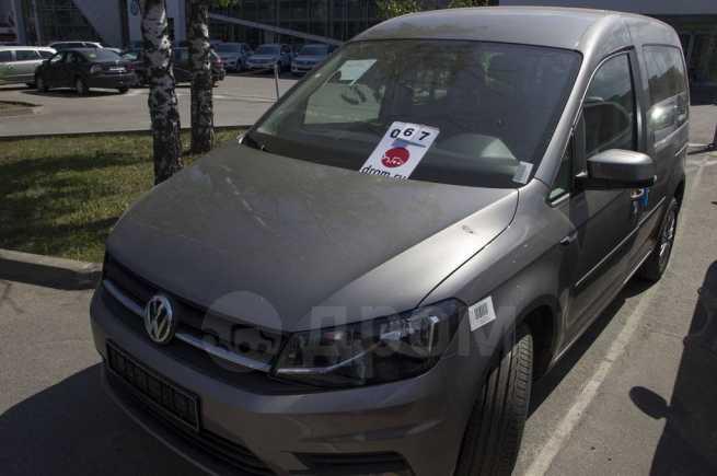 Volkswagen Caddy, 2020 год, 1 623 858 руб.