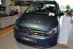 Москва Caddy 2020