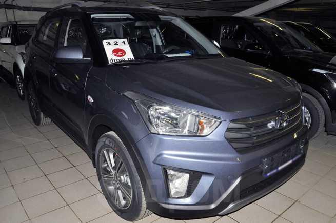 Hyundai Creta, 2020 год, 1 195 000 руб.