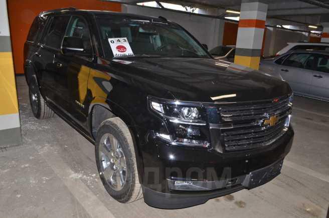 Chevrolet Tahoe, 2020 год, 5 665 000 руб.