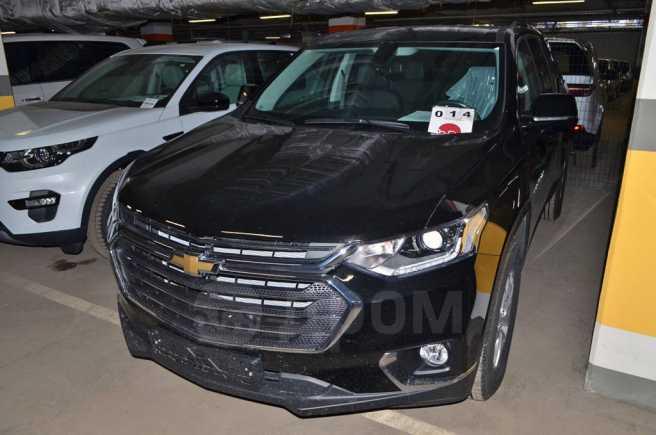 Chevrolet Traverse, 2020 год, 3 520 000 руб.