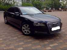 Москва Audi A8 2011