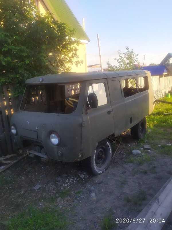 УАЗ Буханка, 1979 год, 60 000 руб.