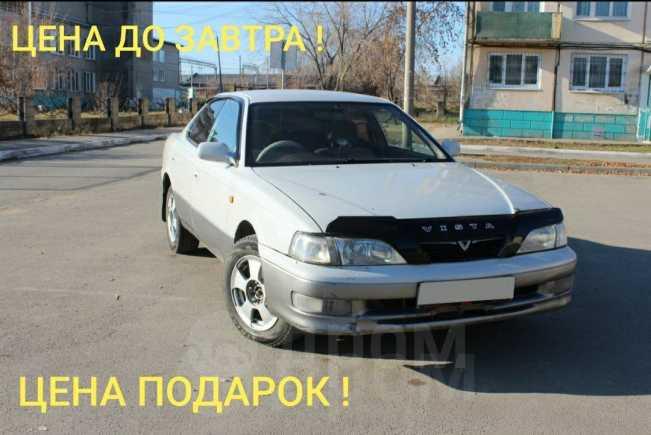 Toyota Vista, 1996 год, 111 000 руб.