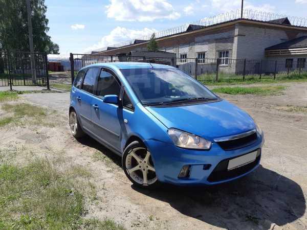 Ford C-MAX, 2008 год, 310 000 руб.