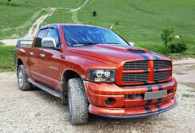 Dodge Ram, 2005 год, 1 200 000 руб.