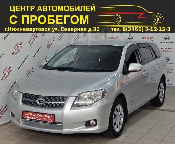 Toyota Corolla Fielder, 2008 год, 479 000 руб.