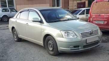 Первоуральск Avensis 2004