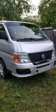 Nissan Caravan, 2008 год, 685 000 руб.
