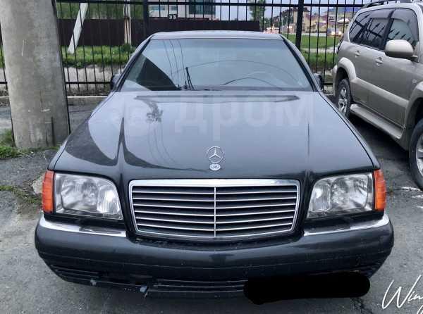 Mercedes-Benz S-Class, 1995 год, 420 000 руб.