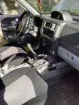 Mitsubishi Pajero Sport, 2007 год, 650 000 руб.