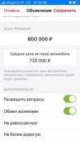 Лада Веста, 2018 год, 600 000 руб.
