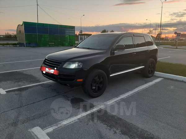 Volkswagen Touareg, 2003 год, 549 000 руб.