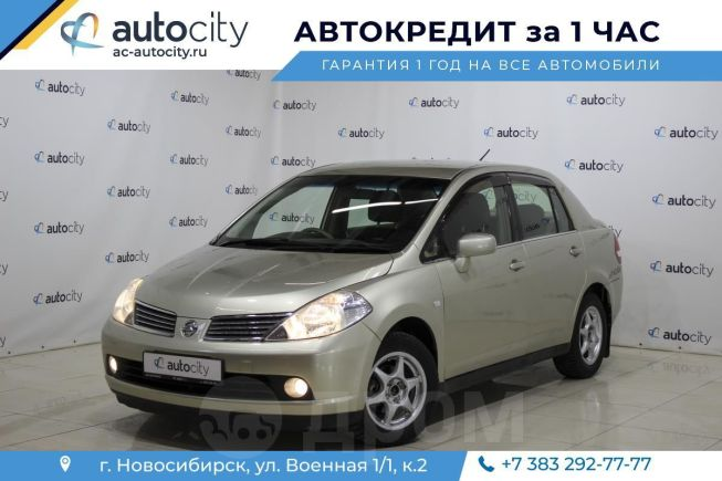 Nissan Tiida Latio, 2005 год, 365 000 руб.
