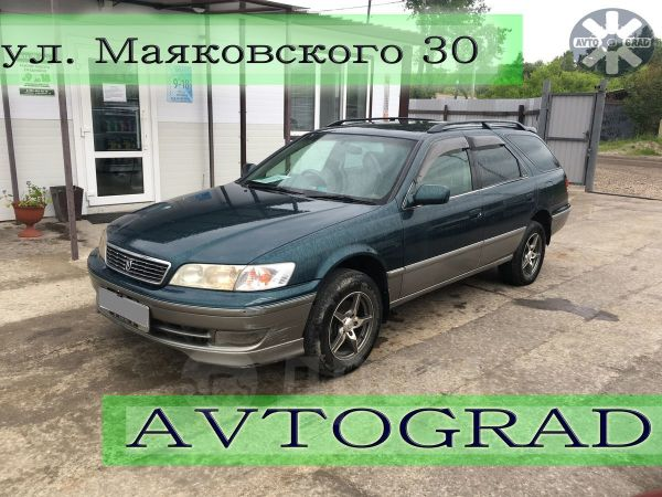 Toyota Mark II Wagon Qualis, 1998 год, 220 000 руб.