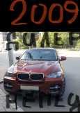 BMW X6, 2008 год, 1 230 000 руб.