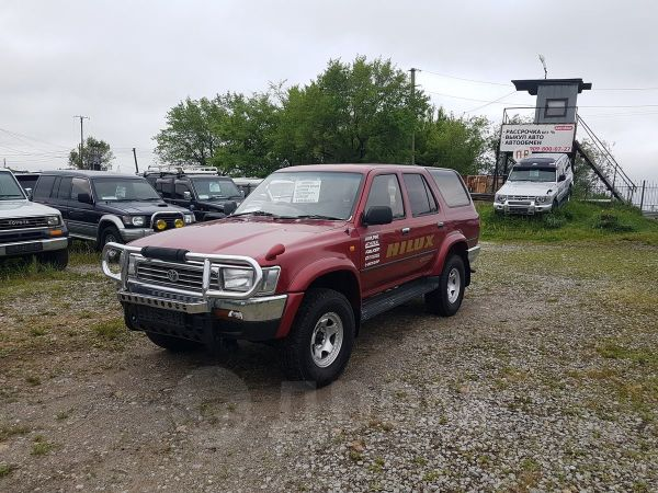 Toyota Hilux Surf, 1992 год, 508 000 руб.