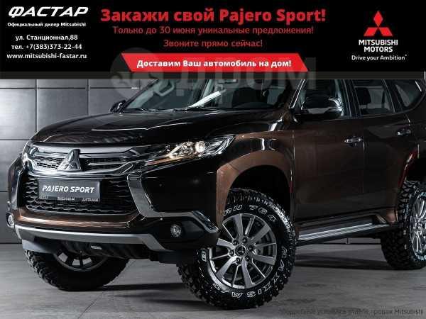 Mitsubishi Pajero Sport, 2019 год, 2 287 000 руб.
