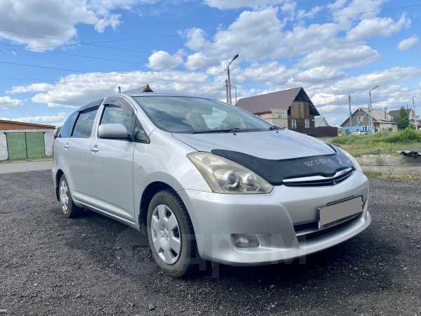 Toyota Wish, 2008 год, 625 000 руб.