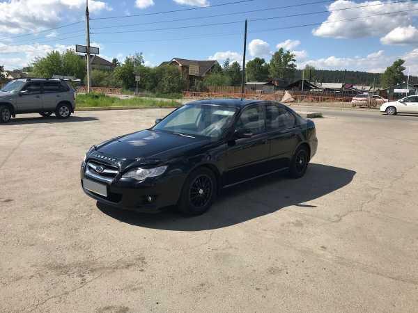 Subaru Legacy, 2008 год, 595 000 руб.