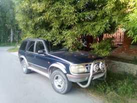 Челябинск Explorer 1995
