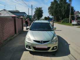 Новосибирск Mazda5 2008