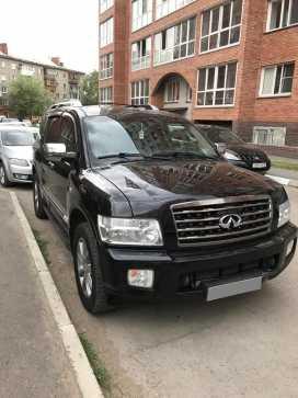 Омск QX56 2007