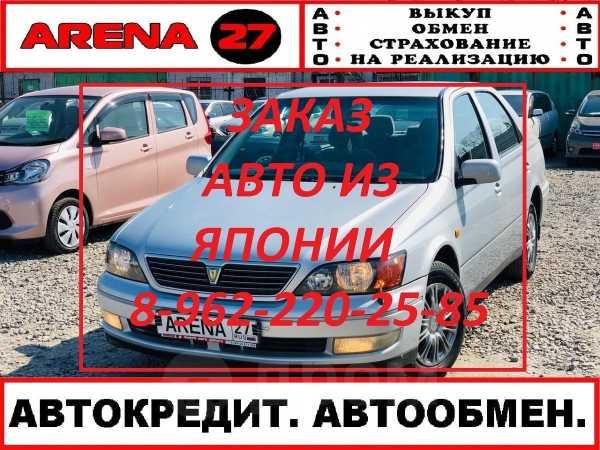 Toyota Vista, 1998 год, 228 000 руб.