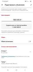 Honda Accord, 2013 год, 960 000 руб.