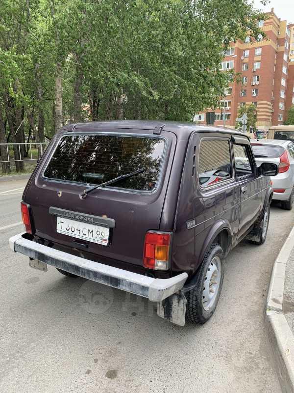 Лада 4x4 2121 Нива, 2008 год, 150 000 руб.