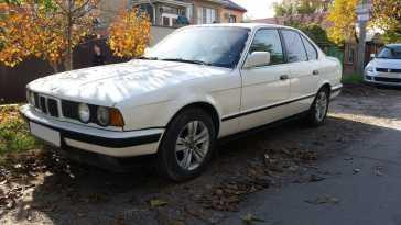 Невинномысск BMW 5-Series 1994