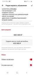 ТагАЗ Aquila, 2013 год, 400 000 руб.