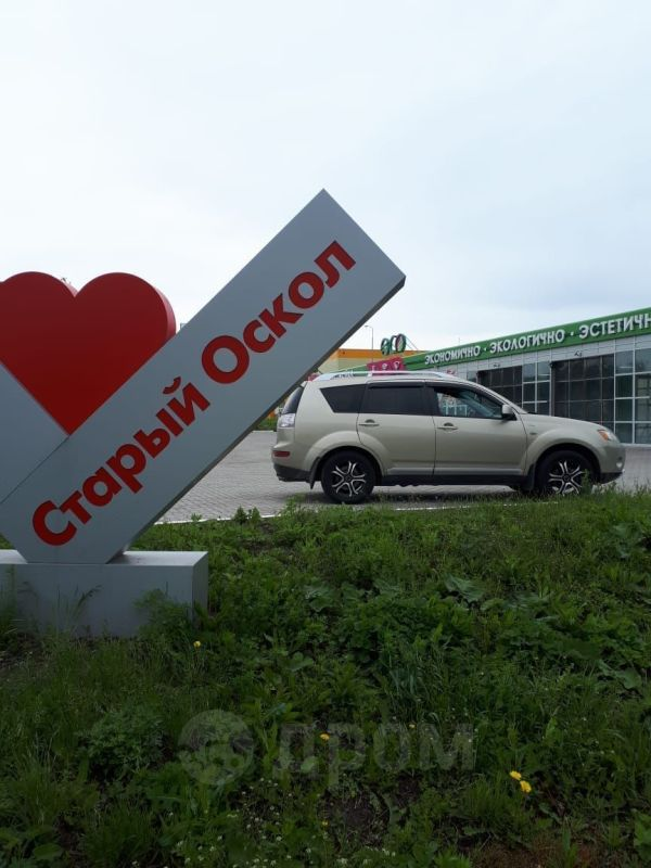 Mitsubishi Outlander, 2006 год, 590 000 руб.
