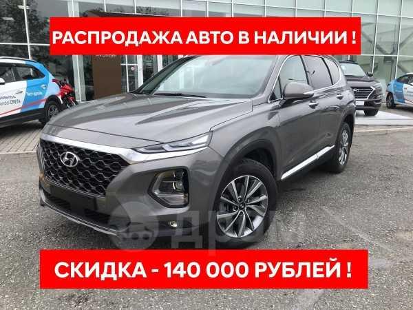 Hyundai Santa Fe, 2019 год, 2 674 000 руб.