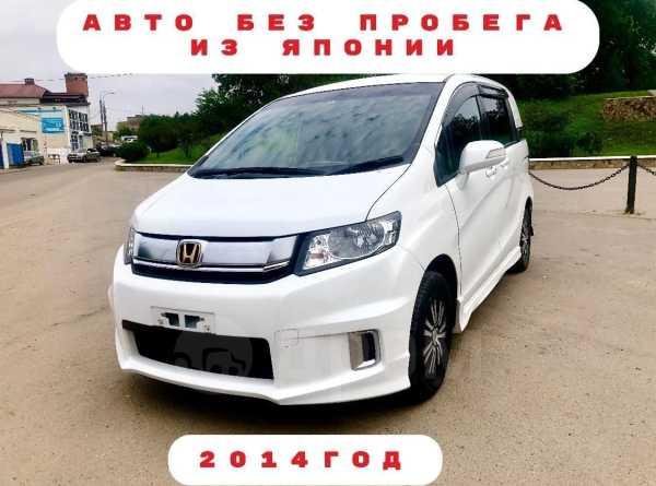 Honda Freed Spike, 2014 год, 799 000 руб.