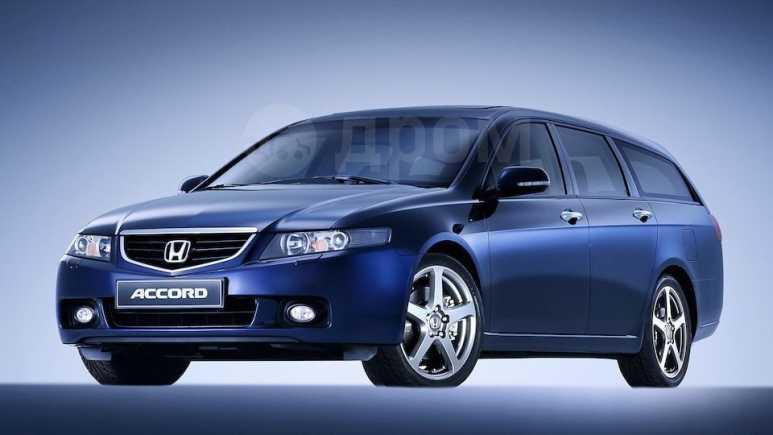 Honda Accord, 2006 год, 545 000 руб.