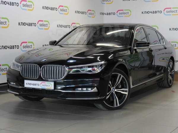 BMW 7-Series, 2015 год, 2 975 000 руб.