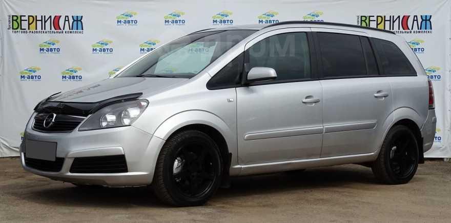 Opel Zafira, 2007 год, 294 000 руб.