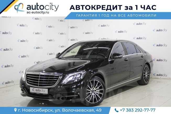 Mercedes-Benz S-Class, 2013 год, 2 999 000 руб.