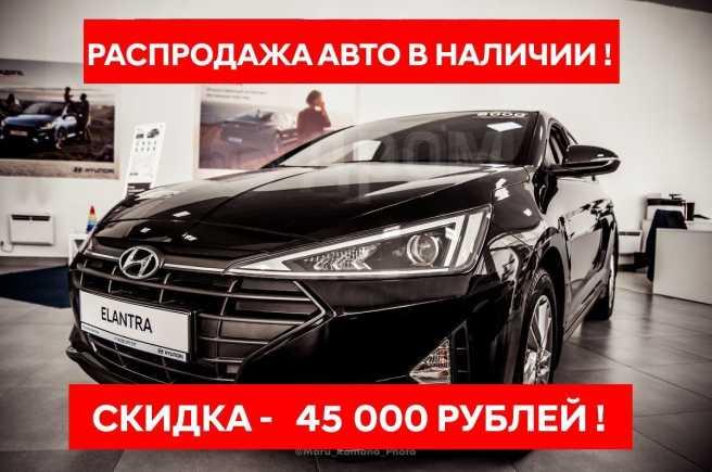 Hyundai Elantra, 2019 год, 1 265 000 руб.