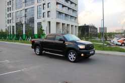Москва Tundra 2010