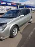 Toyota Opa, 2000 год, 329 999 руб.