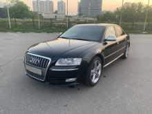 Москва Audi S8 2006