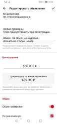 Chery Tiggo 5, 2015 год, 650 000 руб.