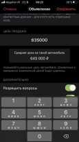Hyundai i30, 2014 год, 630 000 руб.