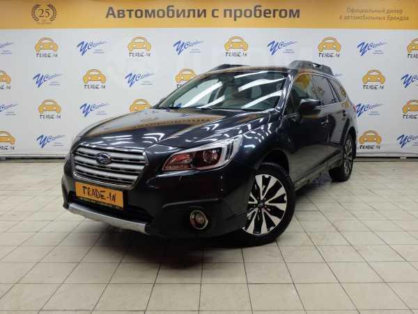 Subaru Outback, 2015 год, 1 055 000 руб.